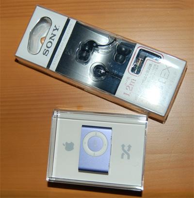 20080815-01.jpg