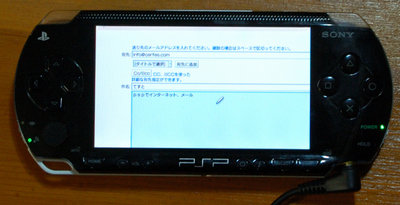 DSC_08540001.JPG