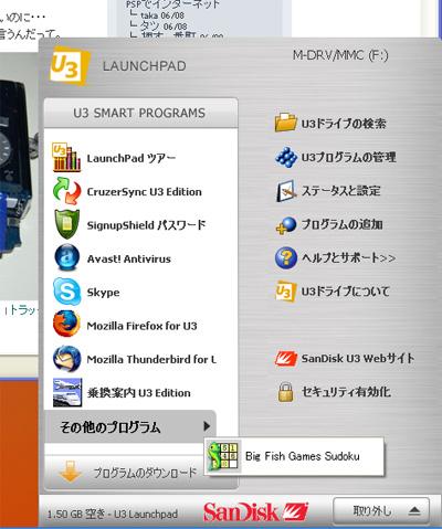 U3_Launchpad.jpg